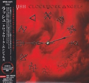 Rush - Clockwork Angels (Japan Edition) (2012)