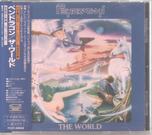 Pendragon - The World [Japanese Edition, 1st Press] (1991)