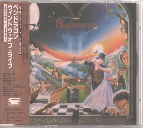 Pendragon - The Window Of Life [Japanese Edition, 1st Press] (1993)