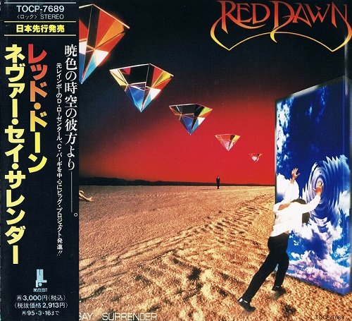 Red Dawn - Never Say Surrender [Japanese Edition, 1-st press] (1993)
