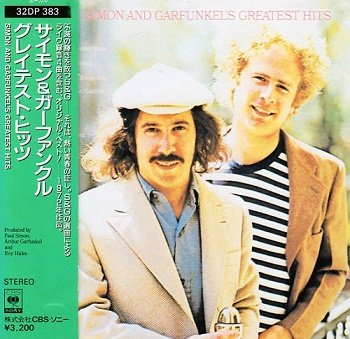 Simon & Garfunkel - Greatest Hits (Japan Edition) (1987)