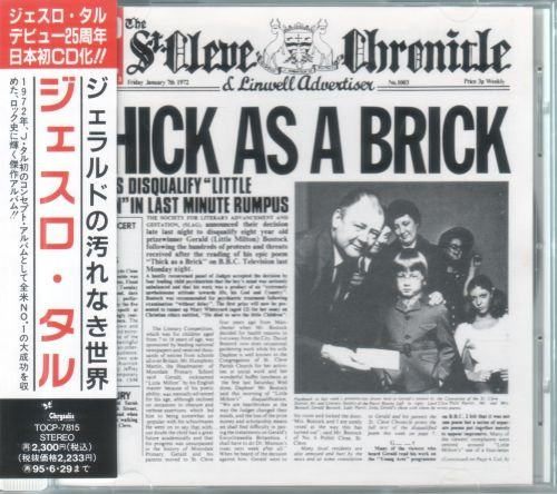 Jethro Tull - Thick As A Brick [Japanese Edition, 1-st press] (1972)