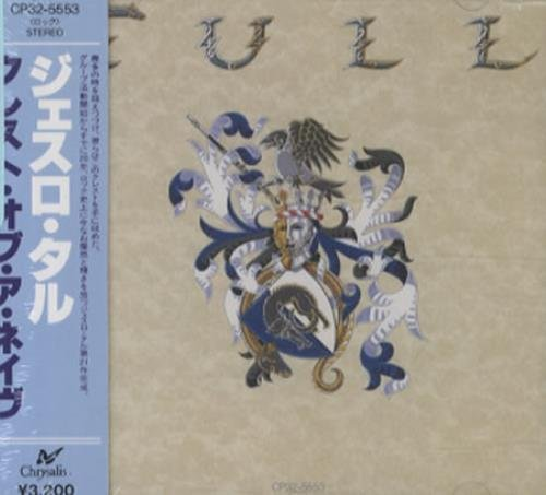 Jethro Tull - Crest Of A Knave [Japanese Edition, 1-st press] (1987)