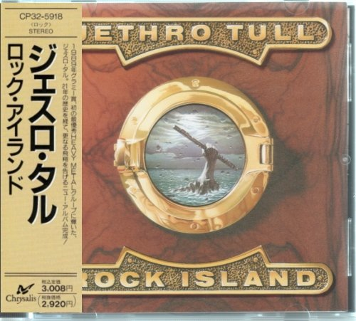Jethro Tull - Rock Island [Japanese Edition, 1-st press] (1989)