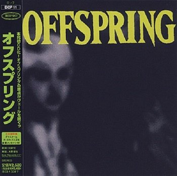 The Offspring - The Offspring (Japan Edition) (1995)