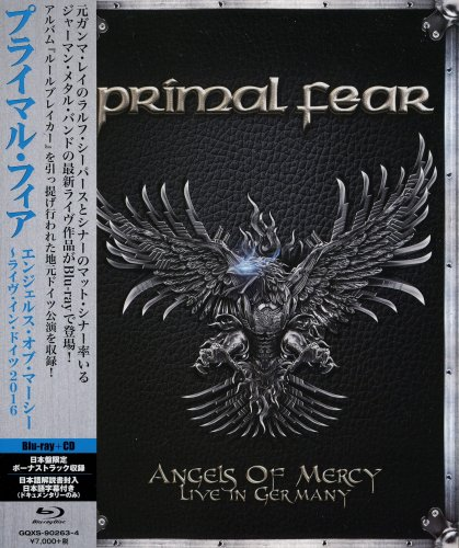 Primal Fear - Angels Of Mercy: Live In Germany [Japanese Edition] (2017)