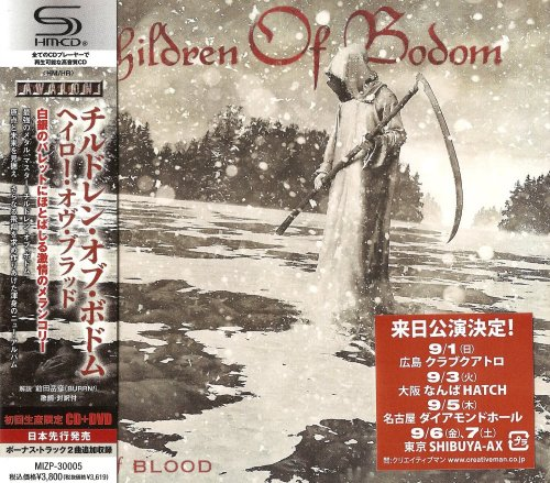 Children Of Bodom - Halo Of Blood [Japanese Edition] (2013)