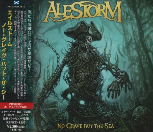 Alestorm - No Grave But The Sea (2CD) [Japanese Edition] (2017)
