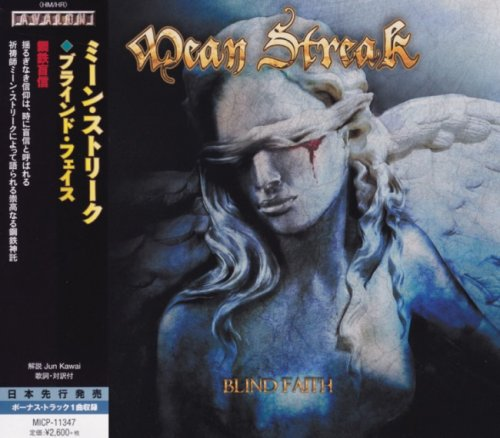 Mean Streak - Blind Faith [Japanese Edition] (2017)