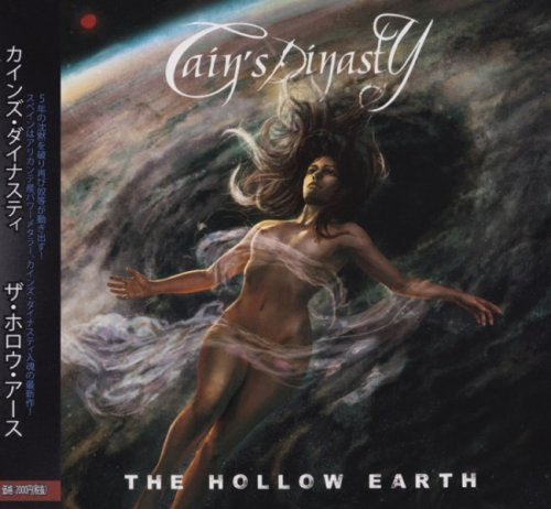 Cain's Dinasty - Hollow Earth [Japanese Edition] (2015) [2017]