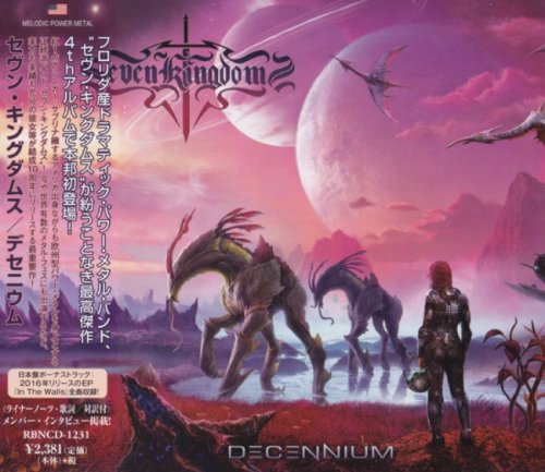 Seven Kingdoms - Decennium [Japanese Edition] (2017)
