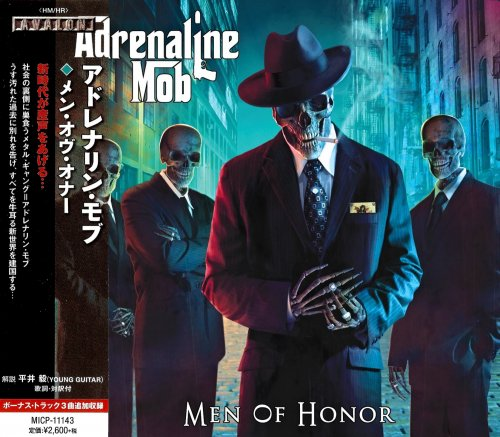 Adrenaline Mob - Men Of Honor [Japanese Edition] (2014) + Coverta [EP]