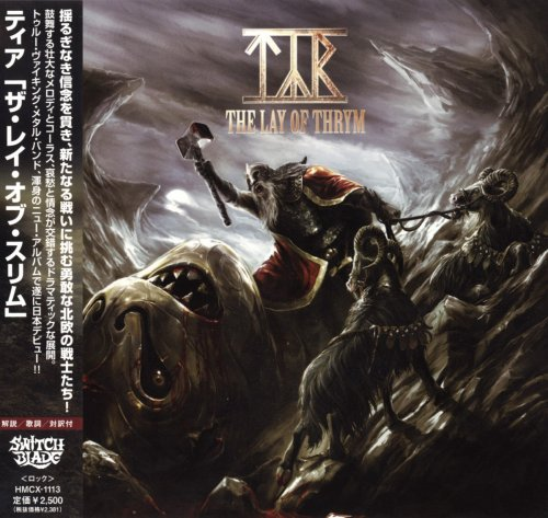 Tyr - The Lay Of Thrym [Japanese Edition] (2011)