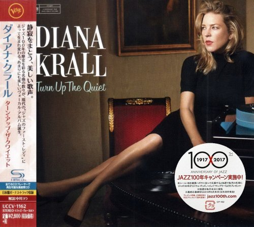 Diana Krall - Turn Up The Quiet [Japanese Edition] (2017)