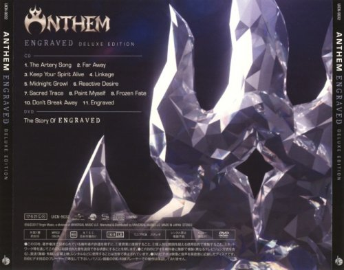 Anthem - Engraved [Japanese Edition] (2017)