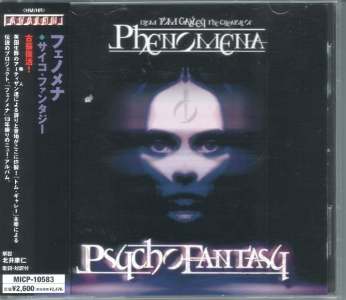 Phenomena - Psycho Fantasy [Japanese Edition, Japan 1st press] (2006)