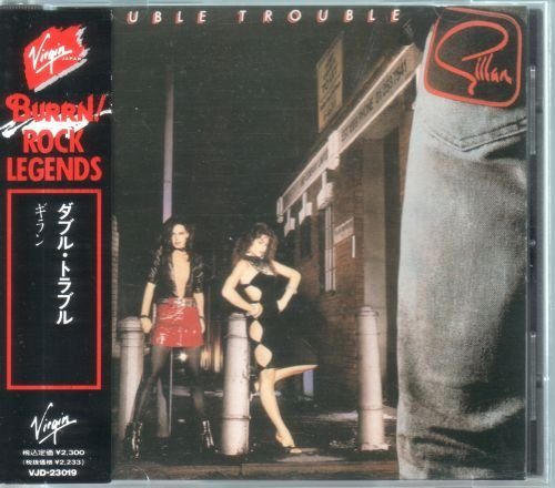 Gillan - Double Trouble [Japanese Edition, 1st press] (1981)