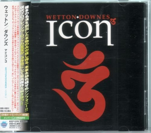 Wetton & Downes - Icon 3 [Japanese Edition, 1st press] (2009)