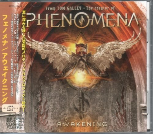 Phenomena - Awakening [Japanese Edition, Japan 1st press] (2012)