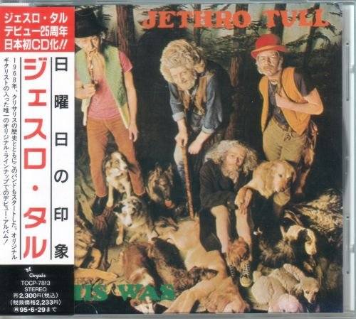 Jethro Tull - This Was [Japanese Edition, 1-st press] (1968)