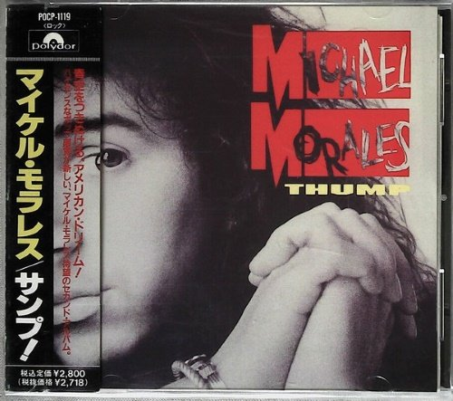 Michael Morales - THUMP [Japanese Edition, 1-st press]  (1991)