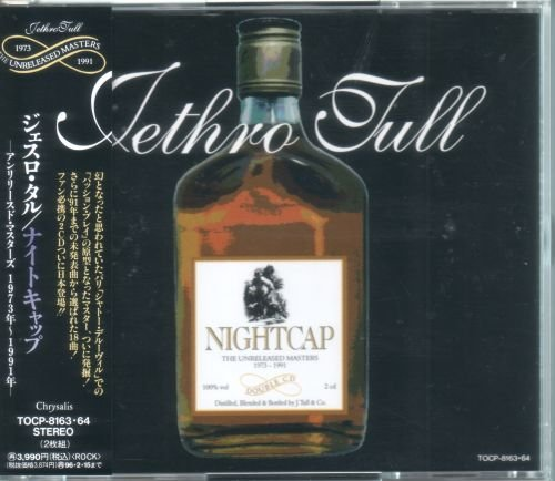 Jethro Tull - Nightcap: The Unreleased Masters 1973–1991 [Japanese Edition, 1-st press] (1993)