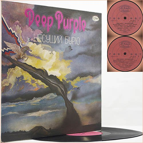 Deep Purple - Stormbringer (1974) (Russian Vinyl)