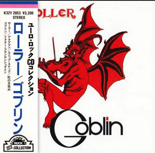 Goblin - Roller [Japanese Edition, 1-st press] (1976)