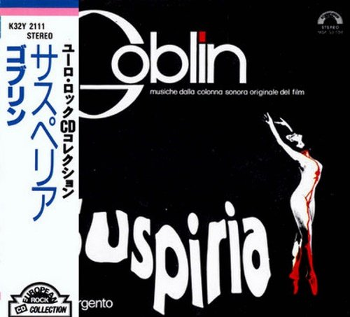 Goblin - Suspiria [Japanese Edition, 1-st press] (1977)