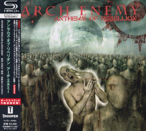 Arch Enemy - Anthems Of Rebellion [Japanese Edition] (2003) [2011]