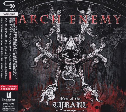 Arch Enemy - Rise Of The Tyrant [Japanese Edition] (2007) [2011]
