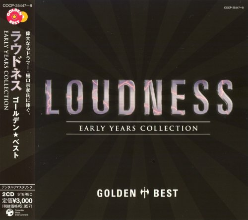 Loudness - Golden Best: Early Years Collection (2CD) [Japanese Edition] (2009)