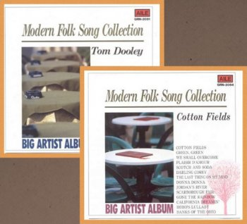VA - Modern Folk Song Collection: Tom Dooley & Cotton Fields (1991)