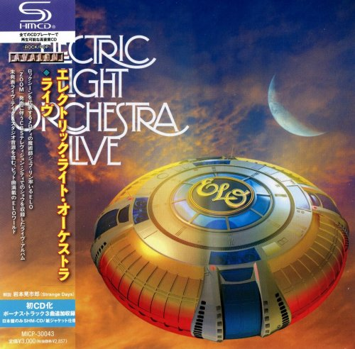 Electric Light Orchestra - Live [Japanese Edition] (2013)