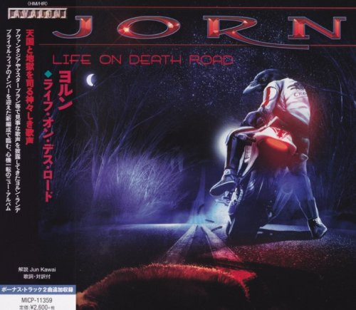 Jorn - Life On Death Road [Japanese Edition] (2017)