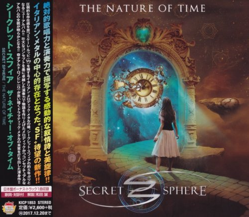 Secret Sphere - The Nature Of Time [Japanese Edition] (2017)