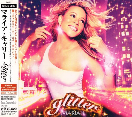 Mariah Carey - Glitter [Japanese Edition] (2001)