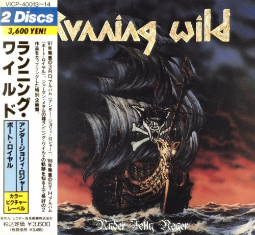 Running Wild - Under Jolly Roger & Port Royal [Japanese Edition] (1987; 1988) [1990]