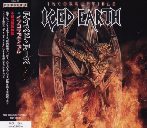 Iced Earth - Incorruptible [Japanese Edition] (2017)