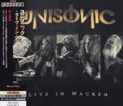 Unisonic - Live In Wacken [Japanese Edition] (2017)