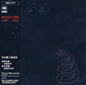 Metallica - Metallica (Japan Edition) (1991)