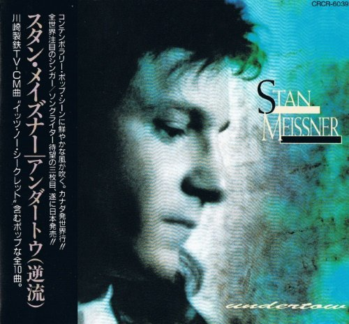 Stan Meissner - Undertow [Japanese Edition, 1-st press] (1992)
