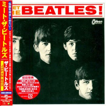The Beatles - Meet The Beatles! [5CD Japanese Remastered Box Set] (2014)