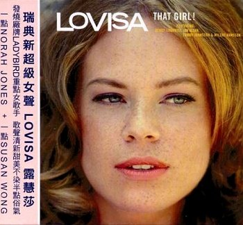 Lovisa - That Girl! (Japan Edition) (2007)