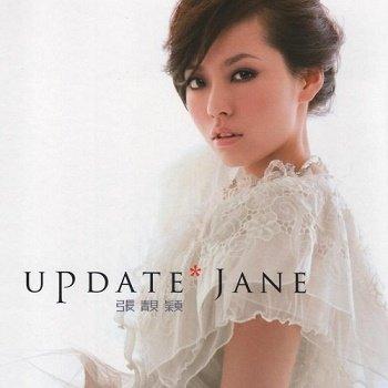 Jane Zhang - Update (2007)