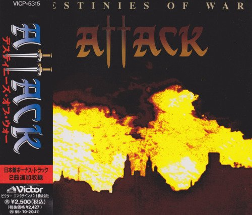 Attack - Destinies Of War [Japanese Edition] (1989)