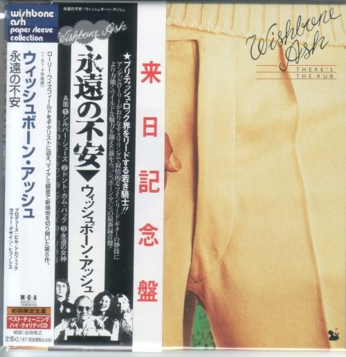 Wishbone Ash - There's The Rub [Japanese Edition] (1974)