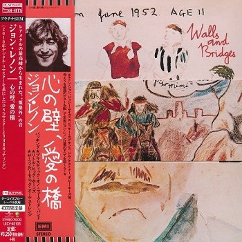 John Lennon - Walls And Bridges (Japan Edition) (2014)