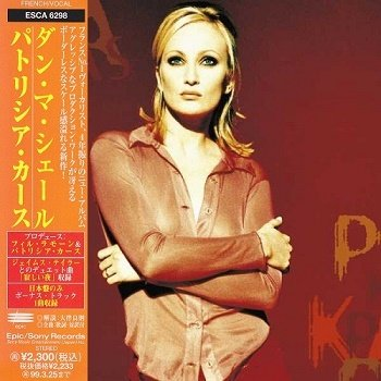 Patricia Kaas - Dans Ma Chair (Japan Edition) (1997)