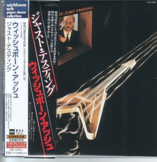 Wishbone Ash -  Just Testing [Japanese Edition] (1980)